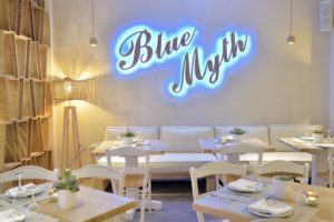 Blue Myth Restaurant Gallery 12