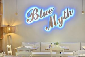 Blue Myth Restaurant Gallery 29
